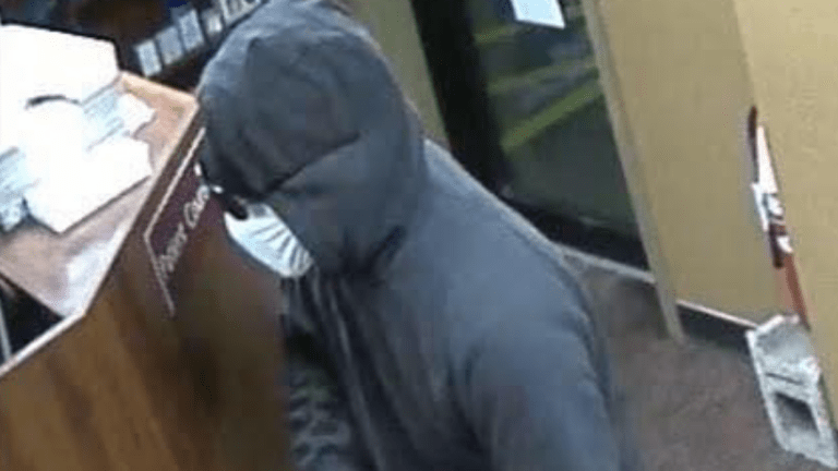 Nevada Missouri Police Looking for Armed Robbery Suspect